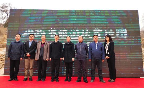 """推动乡村振兴山西省百个旅游扶贫示范村实现""""数字化"""""""
