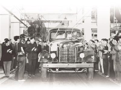 """【中国的""""第一""""·70年】第一批国产汽车诞生"""