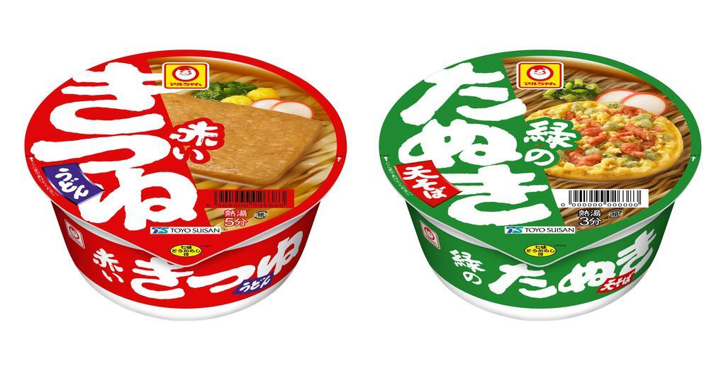 東洋水産も値上げ 「マルちゃん」ブランドの即席カップ麺約200品目