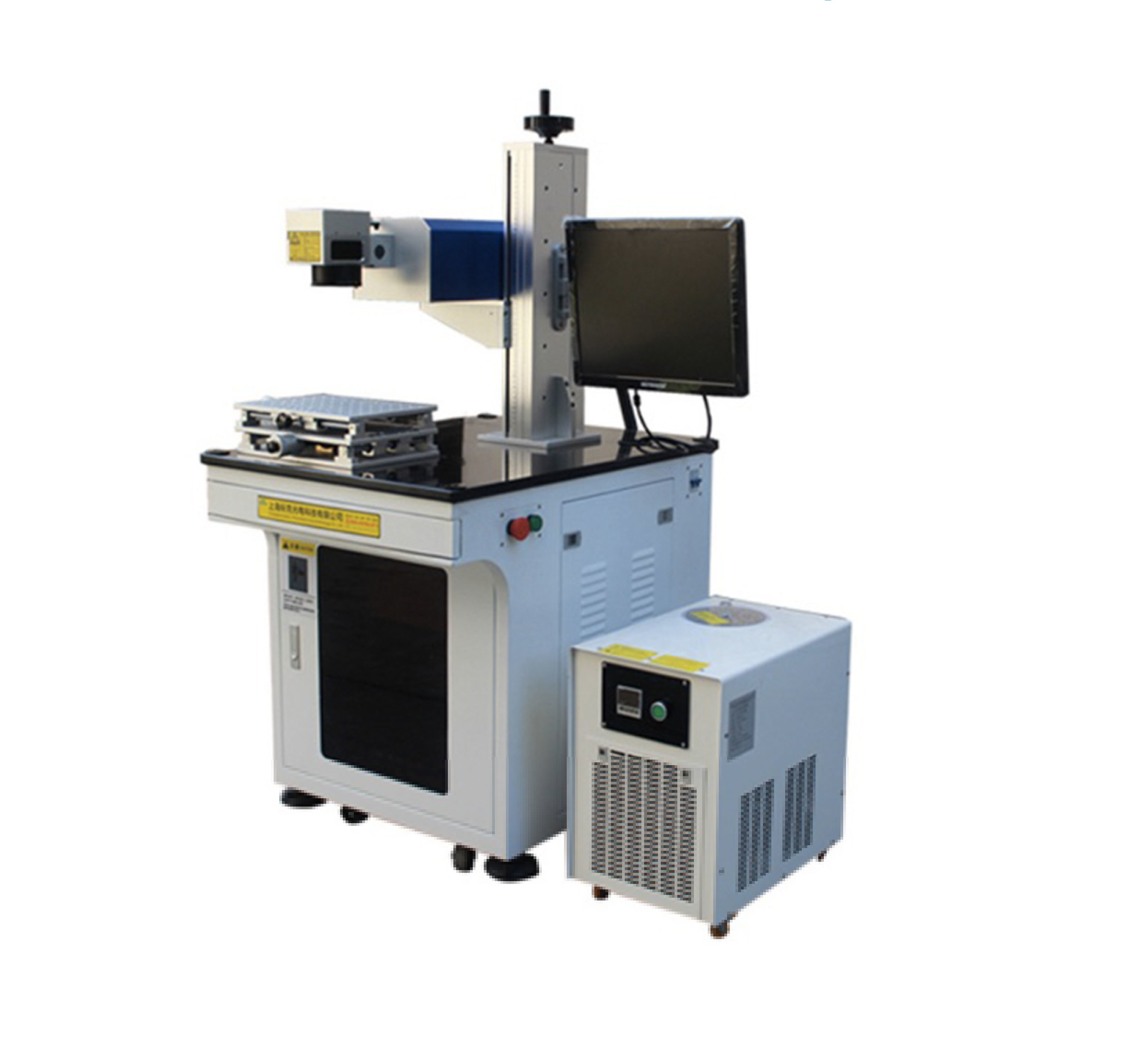 355nm 3D UV Laser Marking Machine/UV Laser Engraving Equipment /UV Marker for All Purposed Materials