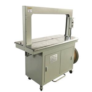 Сarton binding machine packaging machinery