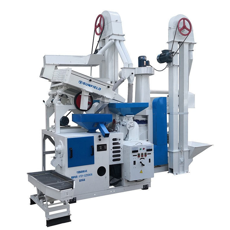 Input 1000kg/H Complete Set Rice Mill Equipment